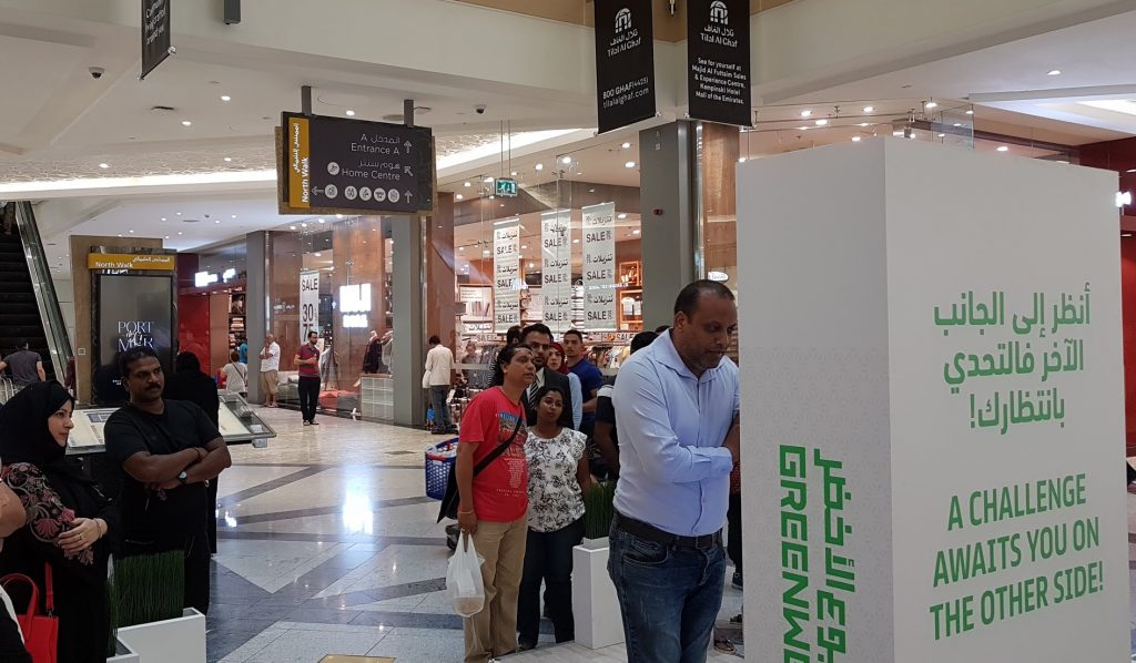 Pictionary mall activation by PhysUX Lab in Mirdif City Center Dubai